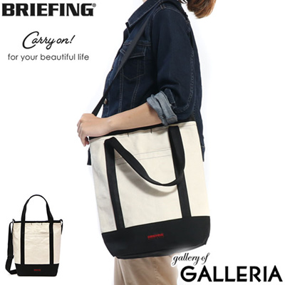Japanese genuine  BRIEFING 2 WAY Tote Bag DUCK × CORDURA COMBI BUCKET HOBO  Womens fa3afb97e5d11