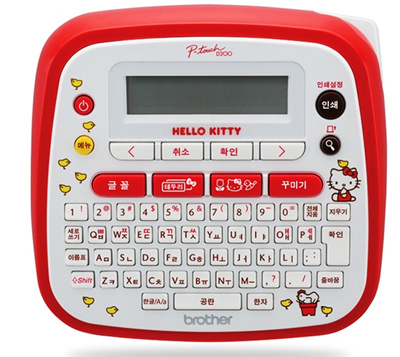 Brother PT-D200KT Hello Kitty Home Office Portable Labeller Label Printer