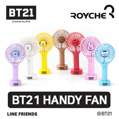 Qoo10 Bt21 By Bts Bt21 Official Mini Handy Fan ★ 2019