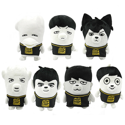 Qoo10 Korean Star Goods Bts New Hiphop Monster Doll Toys