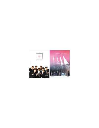 BTS Photobook - 우리 함께하는 지금이 봄날(Cover Random) / BTS PHOTO FANGUIDE