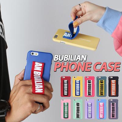 the best attitude 15dae 59d8c Bubilian★DIY Phone Case★ Finger Strap Phone Case / Made in Korea / Hot in  Korea / Custom Phone