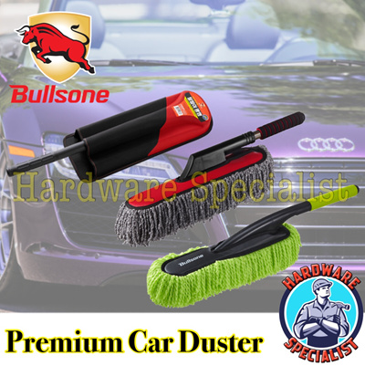 qoo10 bullsone microfiber cleaning duster car cleaning remove dust withou household. Black Bedroom Furniture Sets. Home Design Ideas