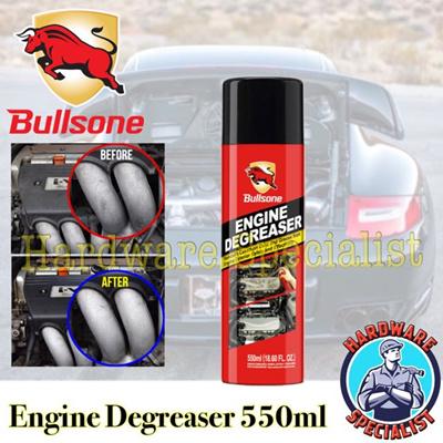 Qoo10 Bullsone Engine Degreaser 550ml No 1 Car Care Product In