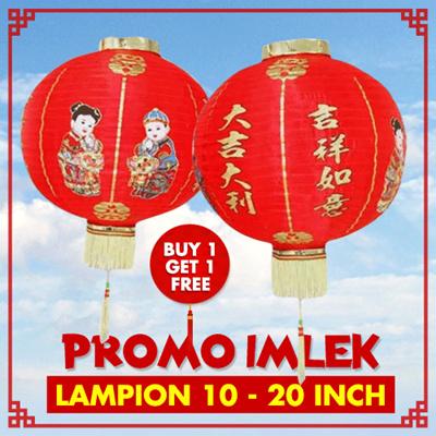 qoo10 buy 1 get 1 free lampion imlek 10 20 inchi lampu. Black Bedroom Furniture Sets. Home Design Ideas