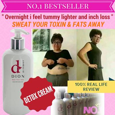 Qoo10 - [buy 2 free 1] DION SLIMMING CREAM - slim tummy ...