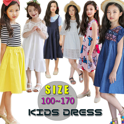 5c187c0e63 Qoo10 - ☆Buy 2 Free Shipping children dress Kids Wedding Dresses ...