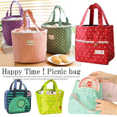 qoo10 buy 2 free shipping happy time picnic lunch bag tote bags hand bags c bag wallet. Black Bedroom Furniture Sets. Home Design Ideas