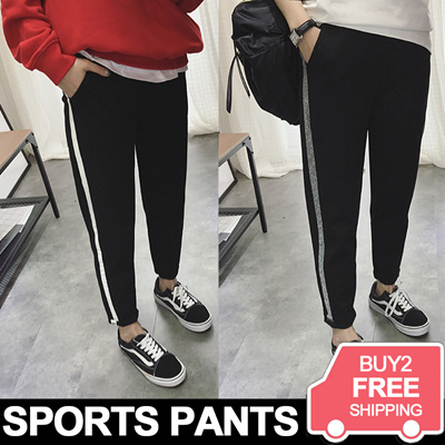 825bd5a03e550 [Buy 2 free shipping] Sports pants student harem pants nine points casual  school uniform pants women