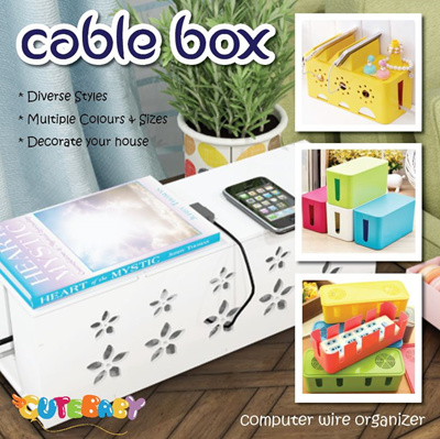 Qoo10 - Cable Box Storage Good Quality Many Designs Sizes Cable Cord ...