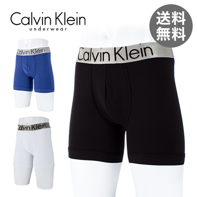 Qoo10 - Calvin Klein Boxer Pants Steel Micro Long Boxer Pants Men s  Underw...   Underwear   Sock. c9912f6b48