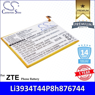 CameronSinoOriginal CS Phone Battery Model ZTZ981SL For ZTE Z963U / Z963VL  / Z981 / Z988 Battery