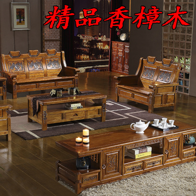 Camphor Wood Sofa Solid Sectional Living Room Antique Chun Mustap