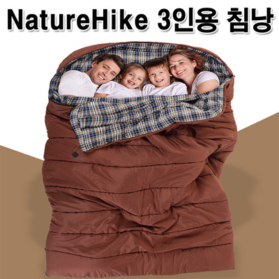 Camping Outdoor Sports Family Sleeping Bag Naturehike For 3 Persons
