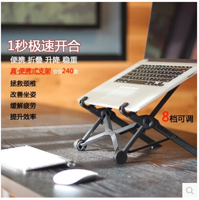 Qoo10 Can Lift Apple Laptop Stand Portable Folding Radiator