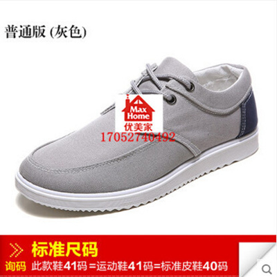 qoo10 canvas shoes mens casual shoes korean version of