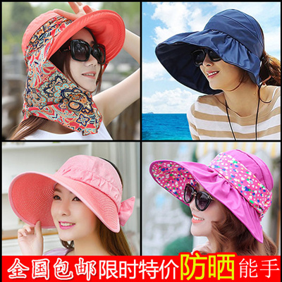 cdad80f2a65 Qoo10 - Cap ladies Hat summer along the Korean wave UV sun protection face-cov...    Fashion Accessor.