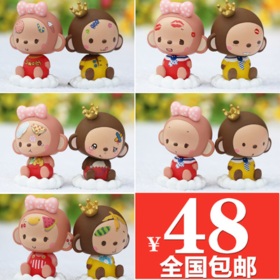 Capet Car Monkey Head Doll Crown Ornaments Cute Ornament Decoration Mail