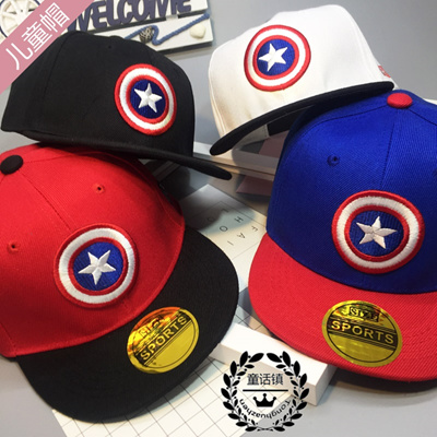 Qoo10 - Captain America summer children kids baby Sun Hat baseball cap visor  H...   Fashion Accessor. 7d51eed1543