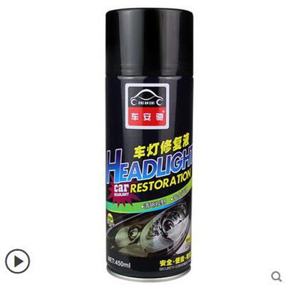 Qoo10 car anchi car headlight repair liquid lamp shade repair car anchi car headlight repair liquid lamp shade repair polishing coating agent since the spray aloadofball Choice Image