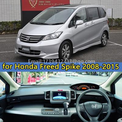 Qoo10 Car Dashboard Covers Accessories Sticker Dashmat For Honda