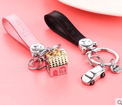 Qoo10 Car Keychain Men And Women Car Key Pendant Korean Cute
