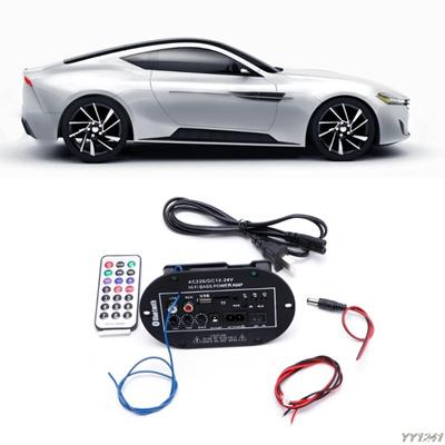 Qoo10 - Car Kit 30W Car Bluetooth Subwoofer Hi-Fi Bass