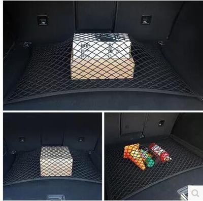 Car net bag car trunk storage storage net bag baggage net elastic net SUV supplies general & Qoo10 - Car net bag car trunk storage storage net bag baggage net ...