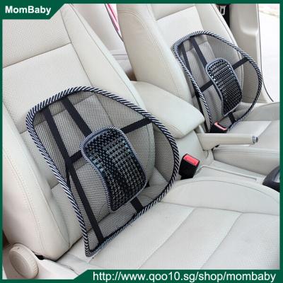Car Seat Office Chair Back Cushion Lumbar Massage Black Mesh Ventilate Pad Pain Relief