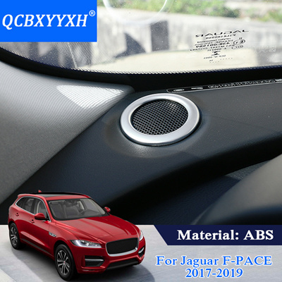 Qoo10 Car Styling Abs Car Dashboard Horn Circle Frame Sequins For