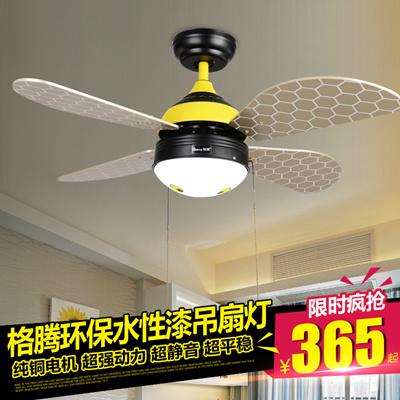 Qoo10 cartoon kids room ceiling fan simple fan light fan ceiling cartoon kids room ceiling fan simple fan light fan ceiling fan light lamp modern child little mozeypictures Gallery