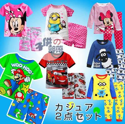 fcf4fedce47f Qoo10 - Cartoon pajamas   Kids Fashion