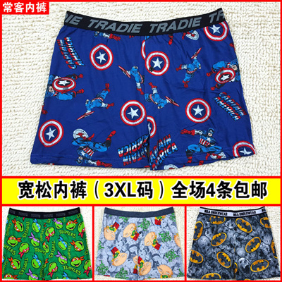 Cartoon Underwear Men Boxer Cotton Pms