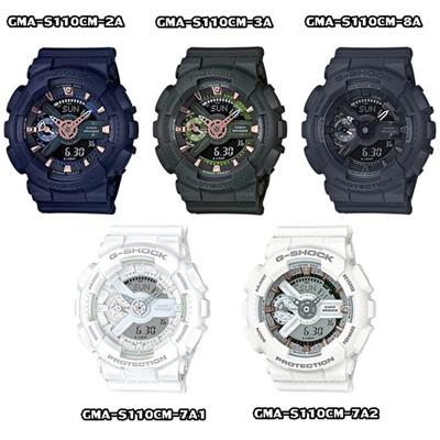 afc8048b170b Qoo10 - Casio G-Shock GMA-S110CM Series Unisex Ladies Men Watch Brand New    Watch   Jewelry
