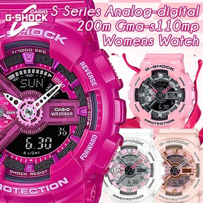 c259925ee2fb6 Qoo10 - Casio G-shock S Series Analog-digital 200m Gma-s110mp Womens Watch    Watch   Jewelry