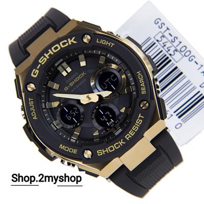 985547c57060 Qoo10 - CASIO G SHOCK STEEL   Watch   Jewelry