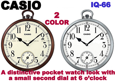 Casio Resin Wall Clock Iq66 A Distinctive Pocket Watch Look With Small Second Dial At 6 O