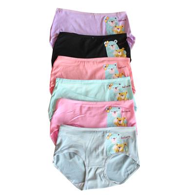 Qoo10 - Celana Dalam Wanita Katun Lembut High Quality Grosir 6 pcs ... bcc9a215c7