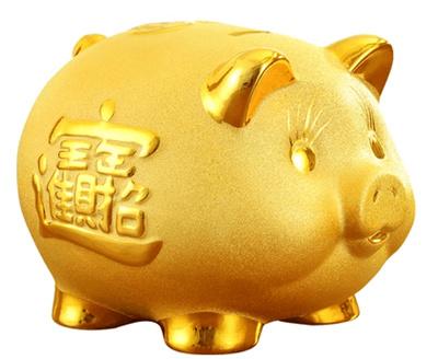 Qoo10 Ceramic Gold Pig Piggy Bank Piggy Bank Piggy Bank