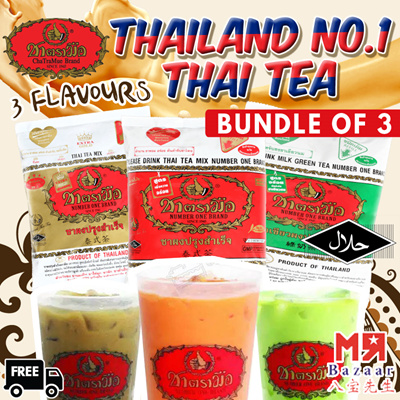 Cha Tra Mue (ชาตรามือ) Thailand Number One Thai Tea x 3 Packs