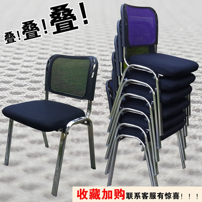 Qoo10 Chairs Conference Chair