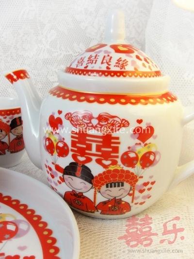 Cheerful Happy Couple Chinese Wedding Tea Set Ceremony Teapot Red Teaset