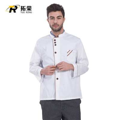 Chef S Overalls Suit Kitchen Clothes Men S And Women S Restaurant After Kitchen Canteen Chef Clothin