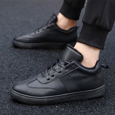 Qoo10 Chef Shoes Men Waterproof Anti Skid Anti Oil Kitchen Special