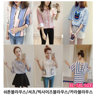 58625359a73 Qoo10 - Chiffon Blouse Korean Styled Office Wear  Tops  Suit lowest ...