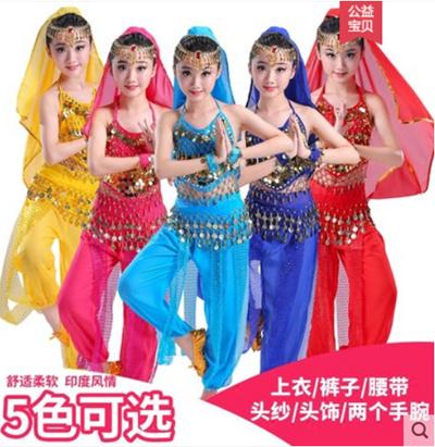Qoo10 Child Belly Dance Costumes Girls Kids Belly Dancing Girls