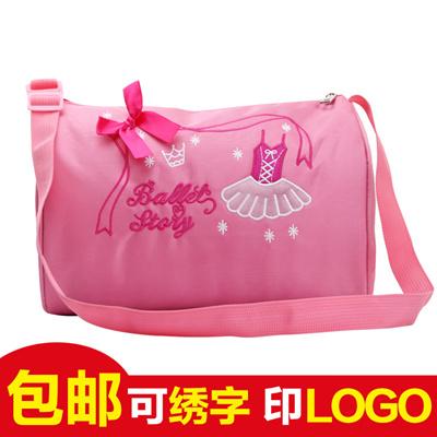 Children S Dance Bags Infant Bucket Bag Ballet Korean Backpack Cosmetic