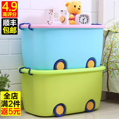 Qoo10 Children Baby Toy Storage Box