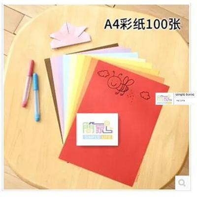 Children colored handmade paper handmade paper origami paper-cut colored  paper color copy paper a4 p