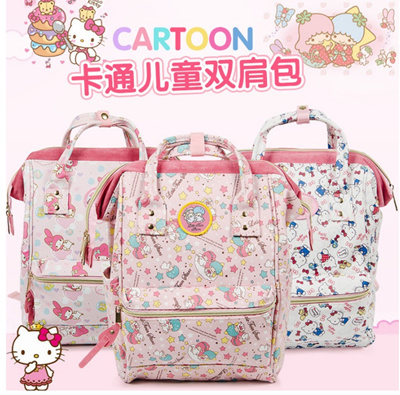 c5bf345d501 Qoo10 - Hello Kitty Backpack   Bag   Wallet